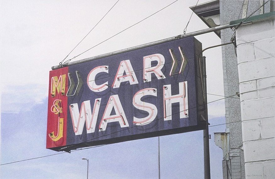 "M & J Car Wash 1996 11.25x17"" acrylic on paper"