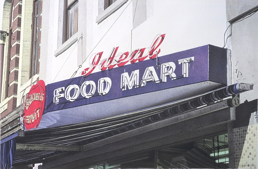 "Ideal Food Mart 1995 11.25x17"" acrylic on paper"
