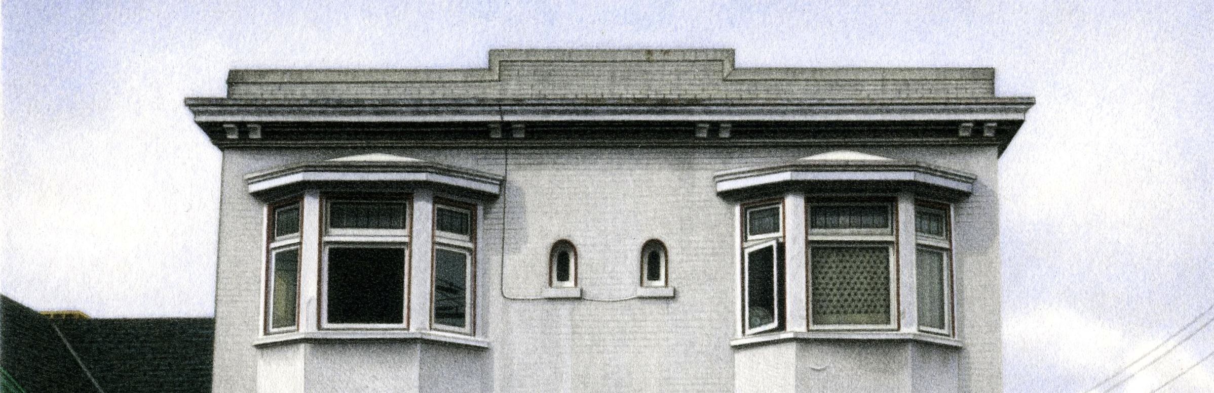 "Detail from 'Rosedale Manor', 2007 5.5x8"" acrylic on paper."