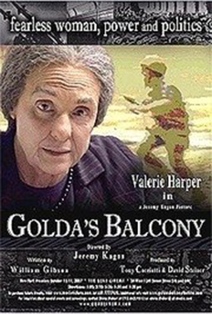 Golda's Balcony