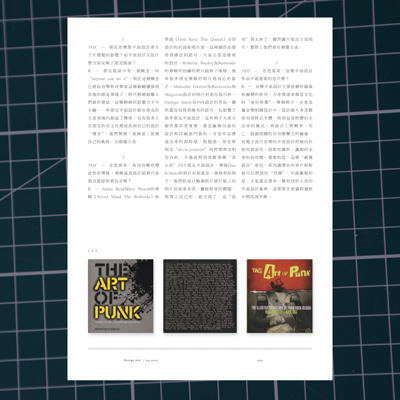 DESIGN 360 INTERVIEW - Interview feature entitled Designer's Music with a focus on punk music and graphic design. Design 360° Magazine No.56, pp.22-29. Published by Sandu Publishing, Guangzhou, Guangdong, China, December 2014.