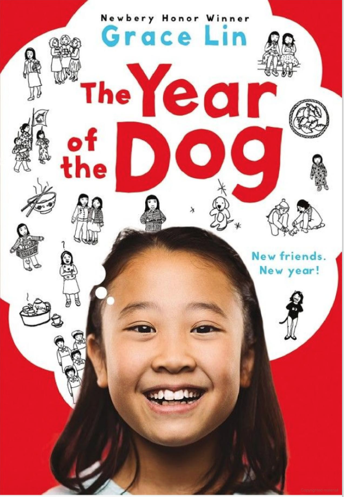 The redesigned cover of THE YEAR OF THE DOG for the 12-year anniversary!