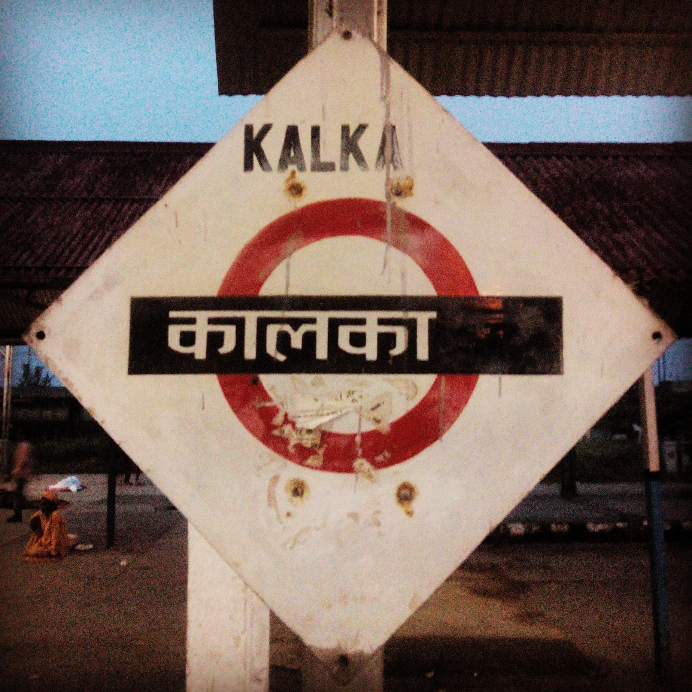 Kalka-sign.jpg