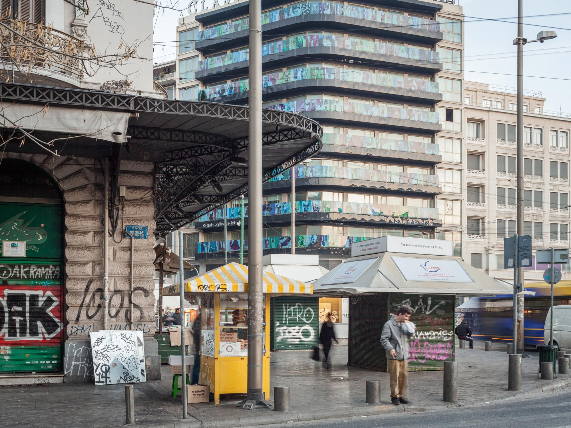 Athen-2946.jpg