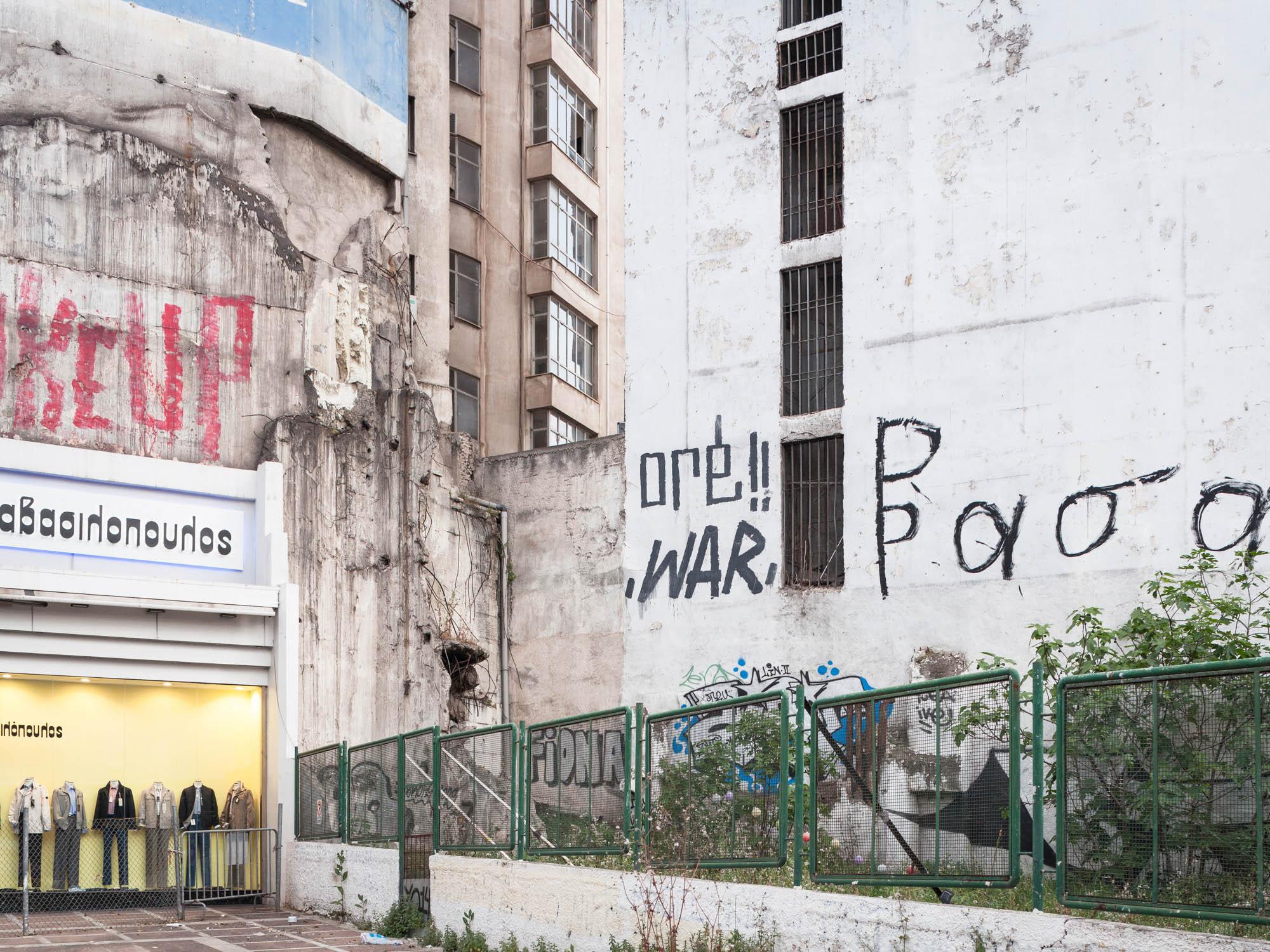 Athen-3469.jpg
