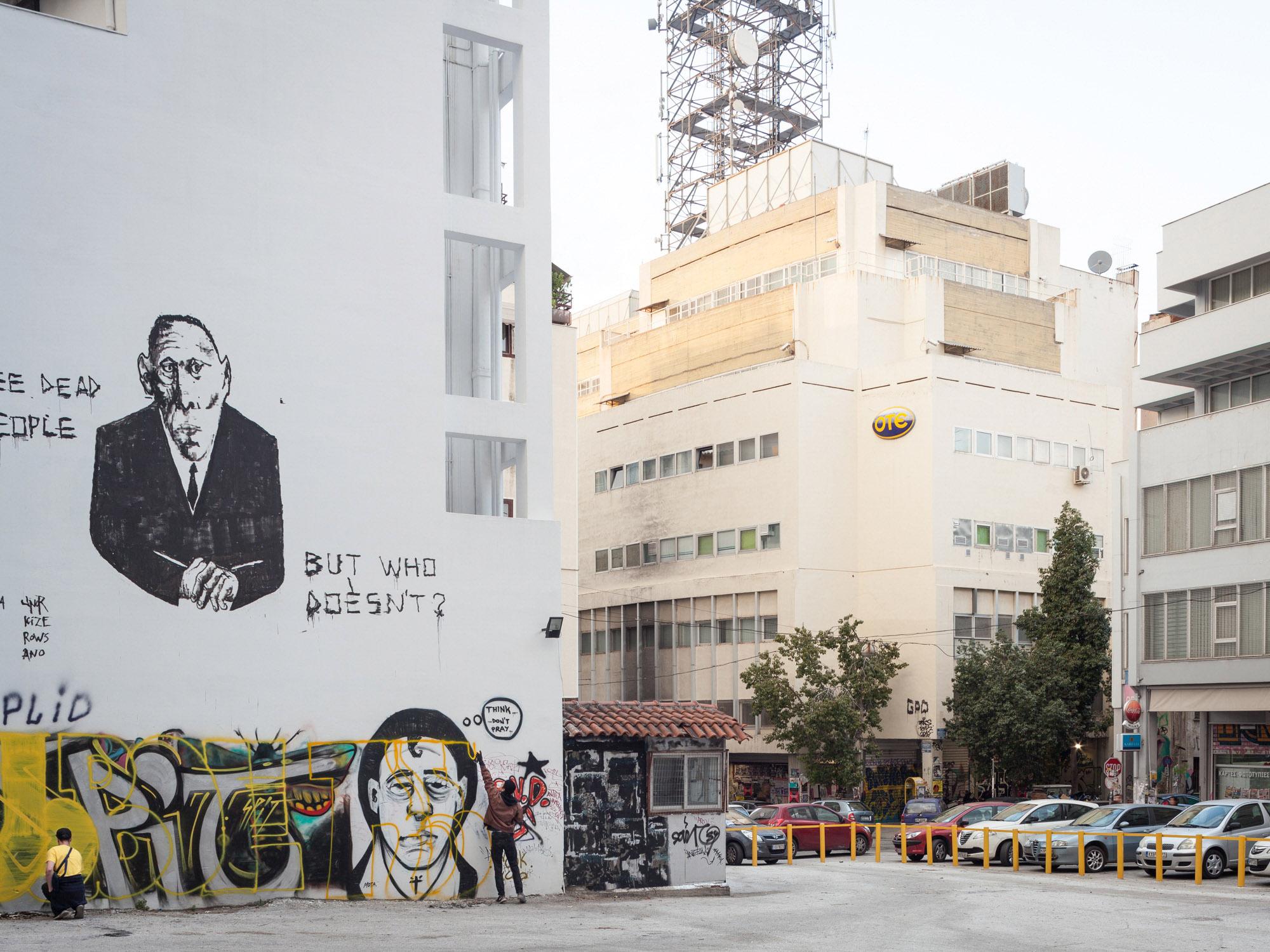 Athen-3936-2.jpg