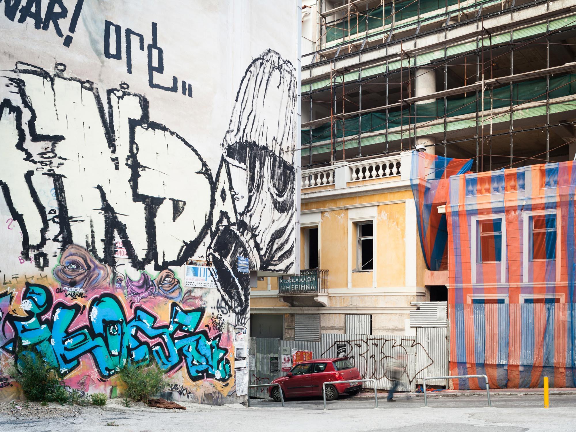 Athen-3963.jpg