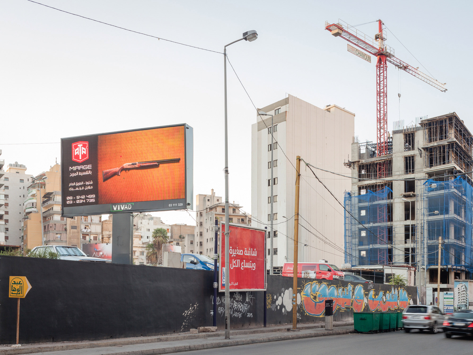 Beirut-8028.jpg