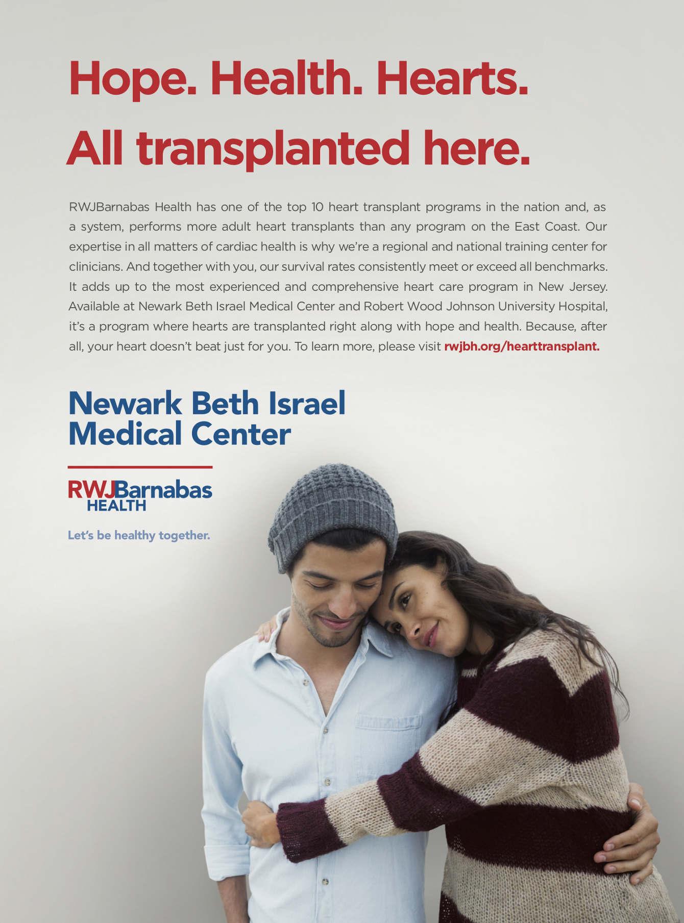 -HeartTransplant_10x13.5_print-jpg_1340_c.jpg
