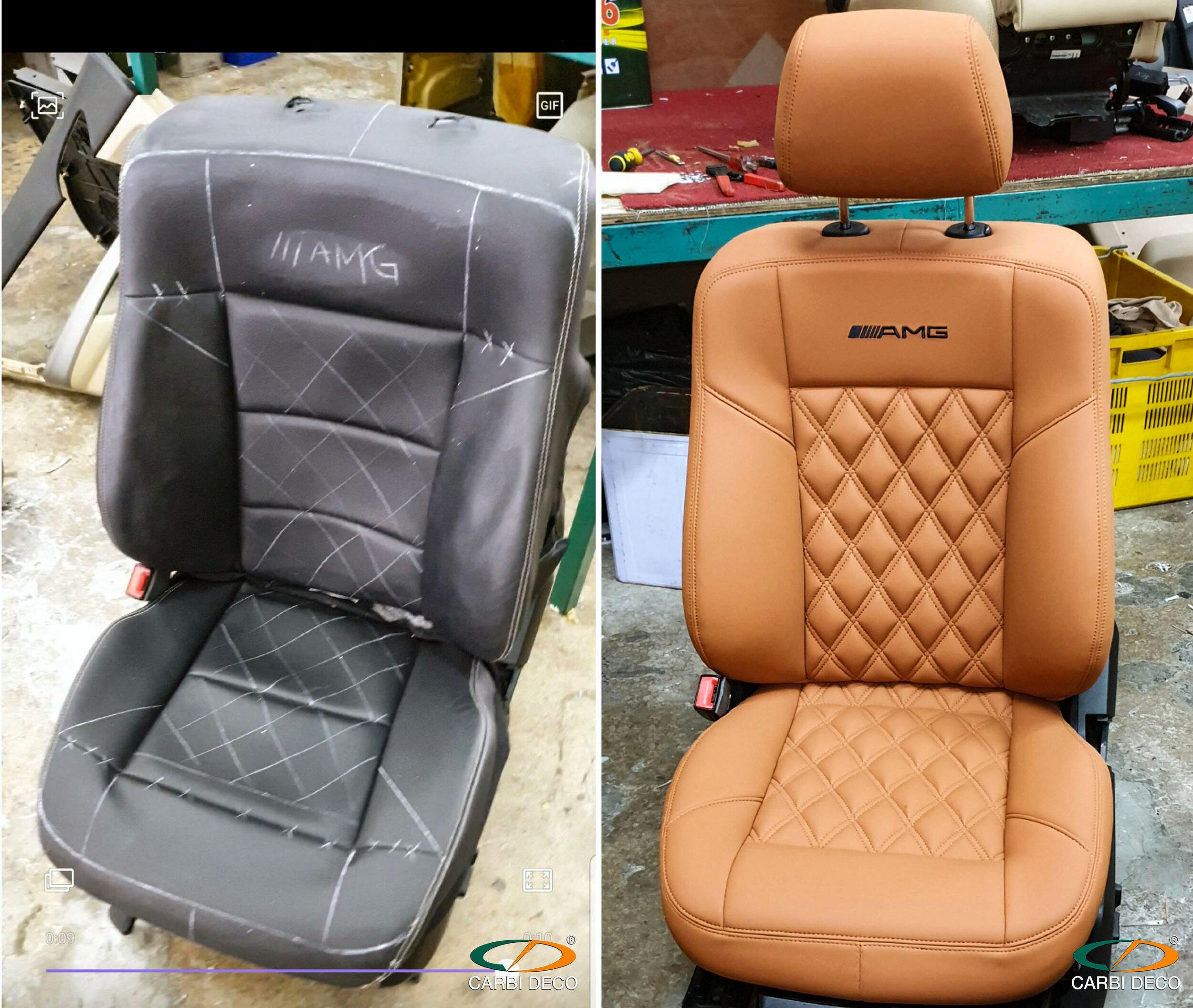 Mercedes W212 Seats