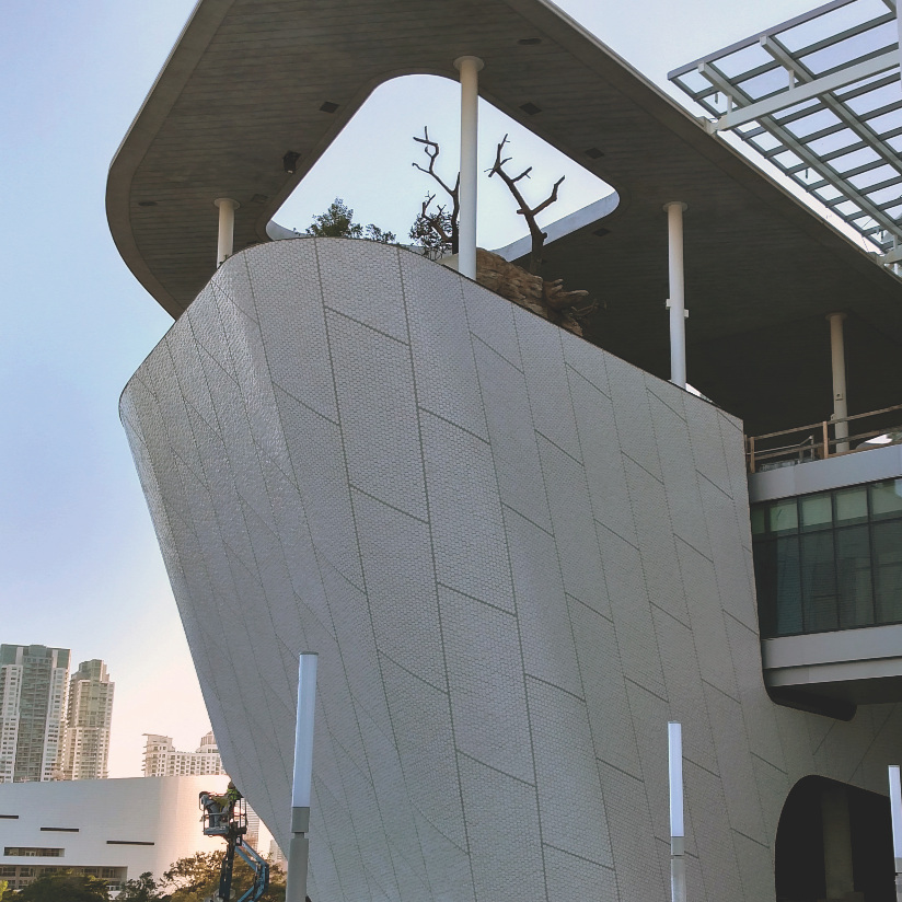 Frost Museum of Science  | Miami FL