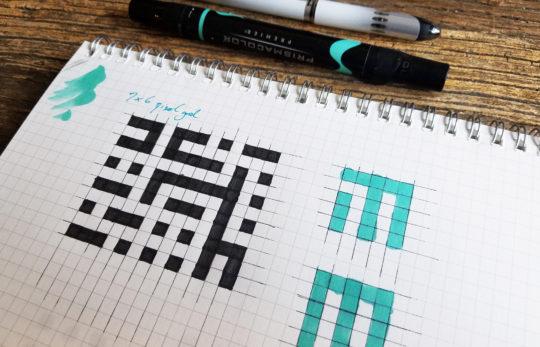 logo_sketches-540x347.jpg