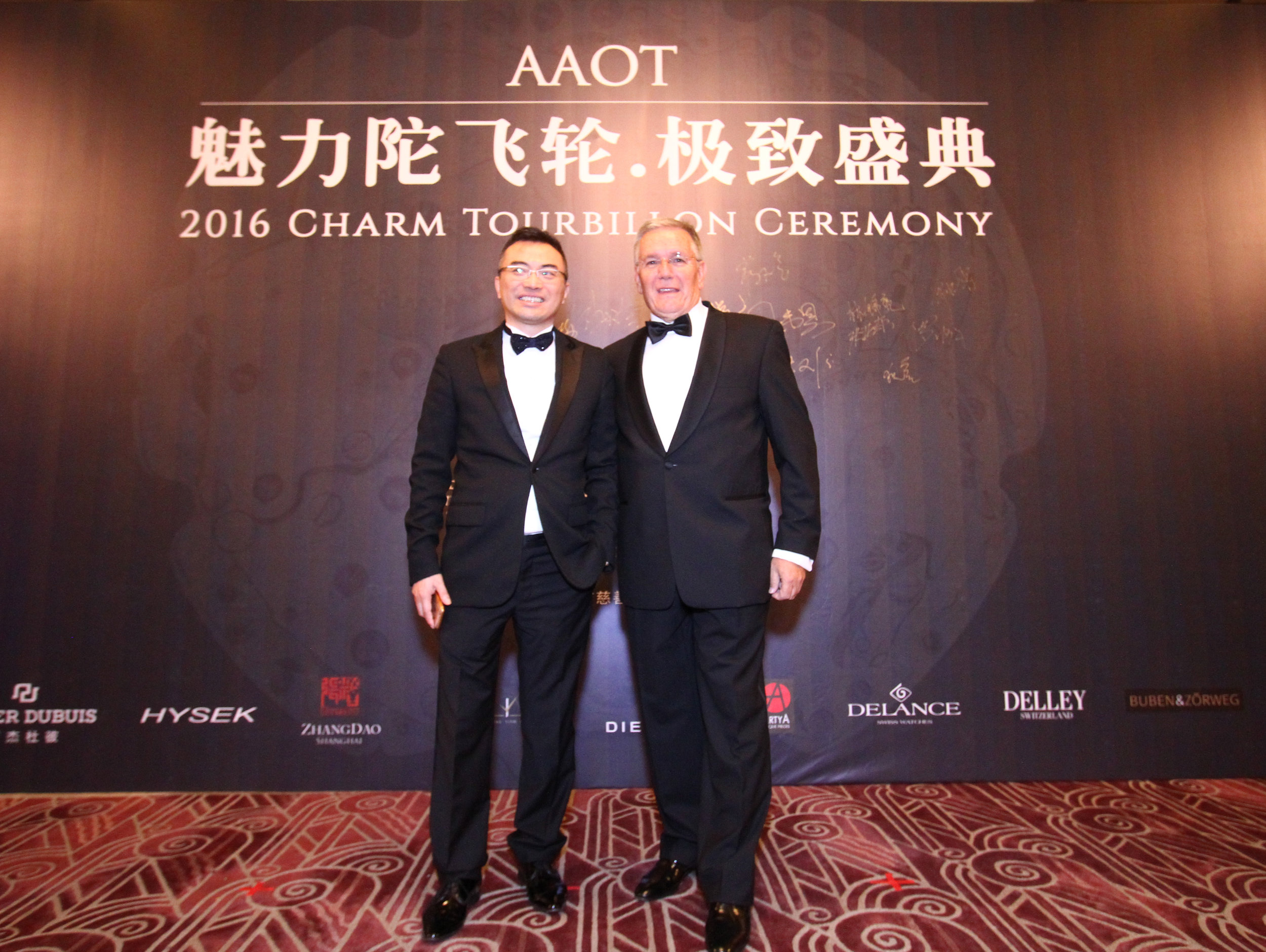 Opening ceremony Art of TOURBILLON 2016 Shanghai China with my Chinese Business Cooperation Partner, Mr. Aguan, President from Supervvip in Shanghai