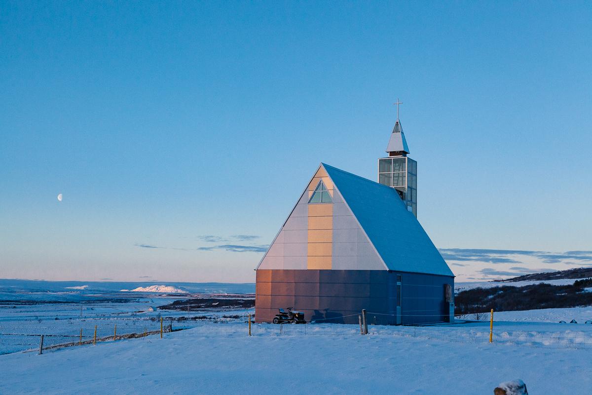 Iceland Church 2.jpg
