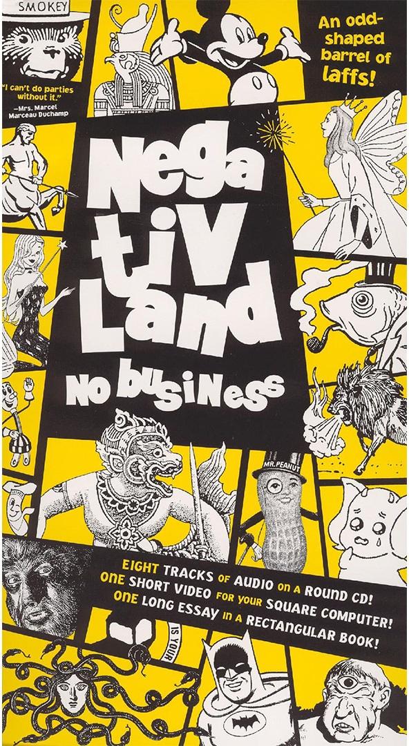 No Business - 2005