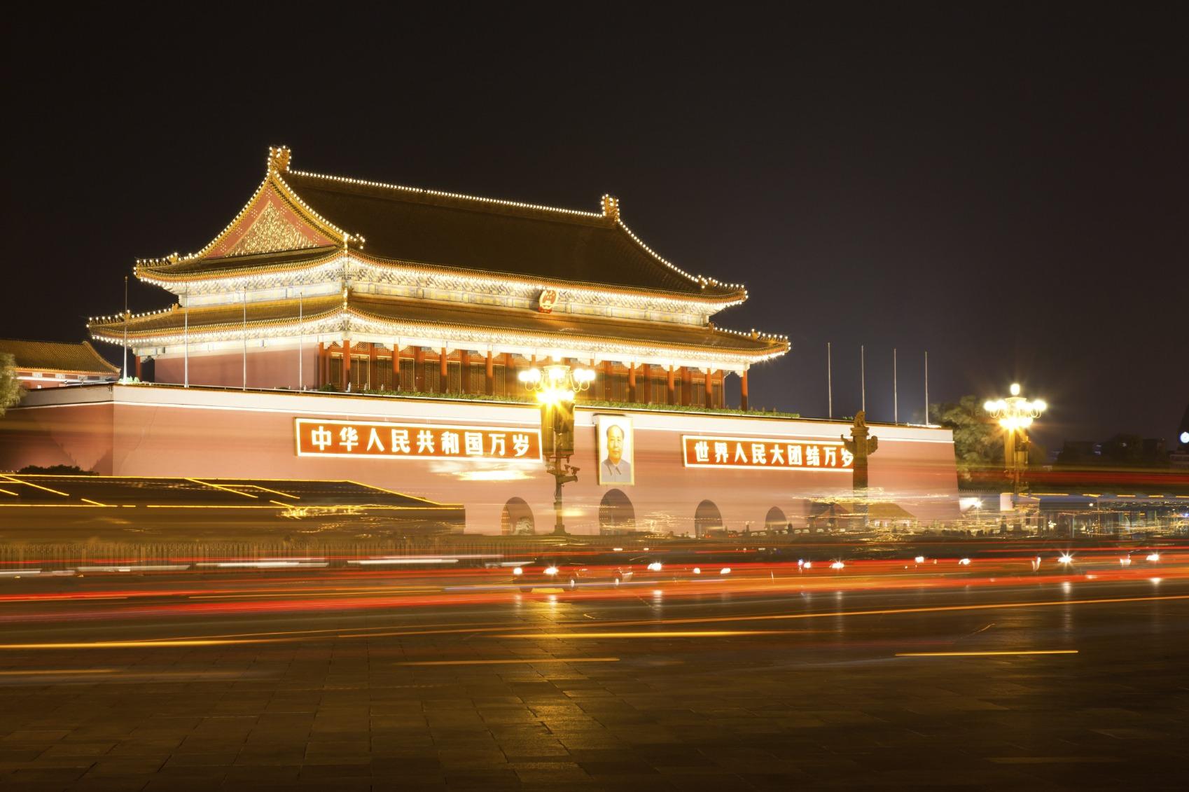 tiananmen-square-china.jpg