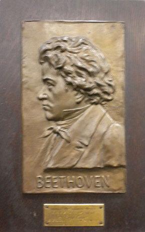 Bronze plaque, Beethoven Maennerchor, New York, New York
