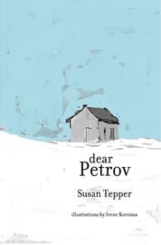 dear-petrov.jpg