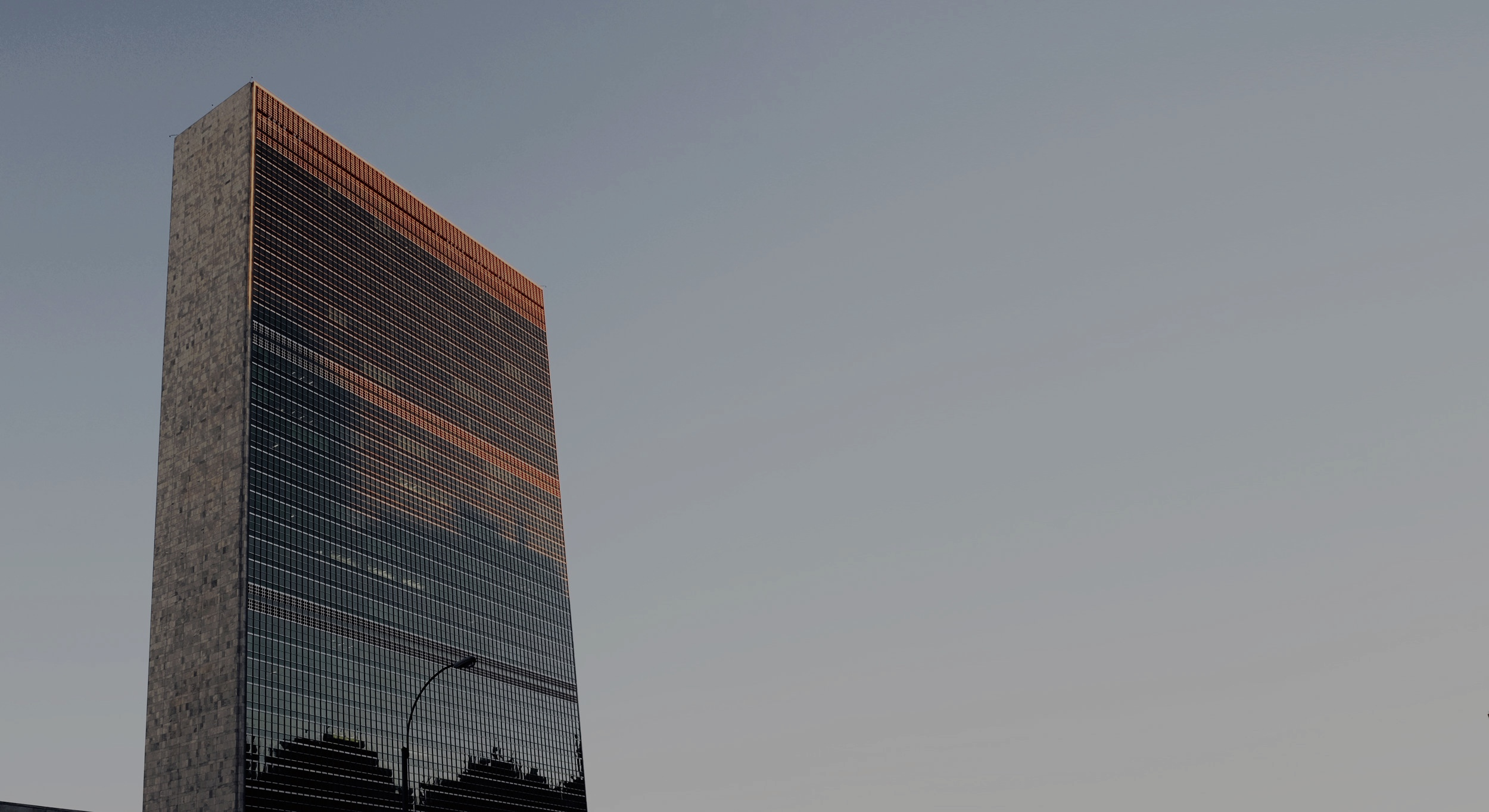 United Nations Internship Program - New York City, New York