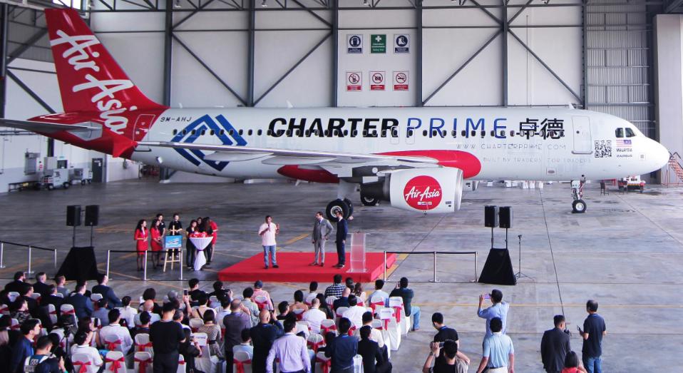970c4-charterprime.png
