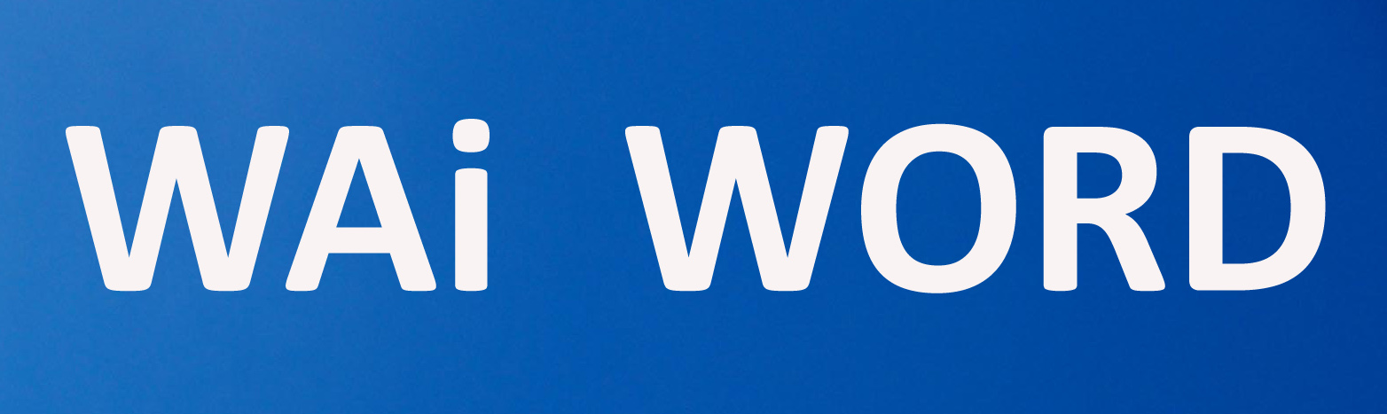 wai word logo.jpg