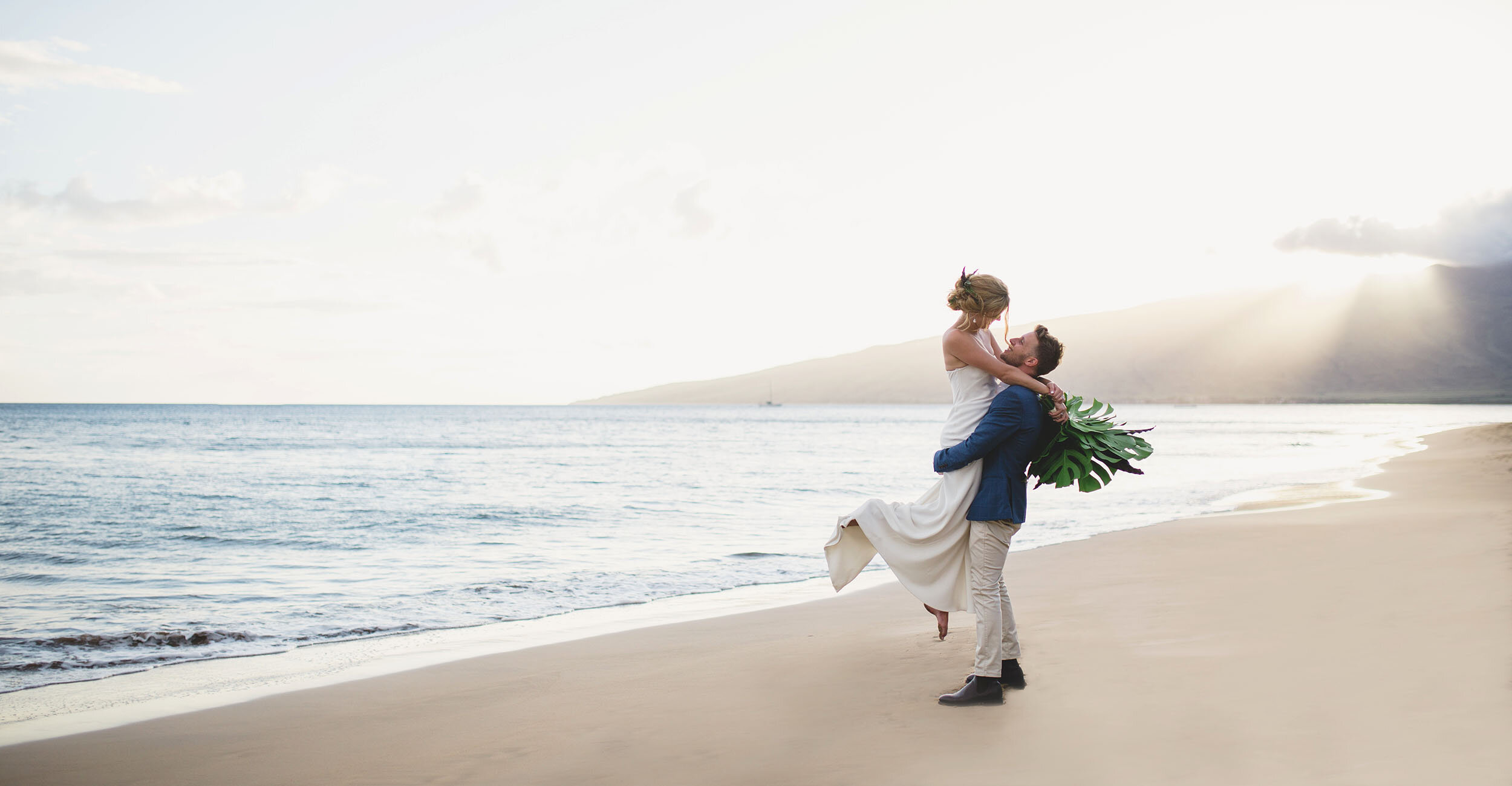 Beach Weddings - A ceremony on one of Maui's stunning public beaches