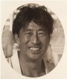 Mr. Hiroyuki Inagaki - The Current Leader of the Art