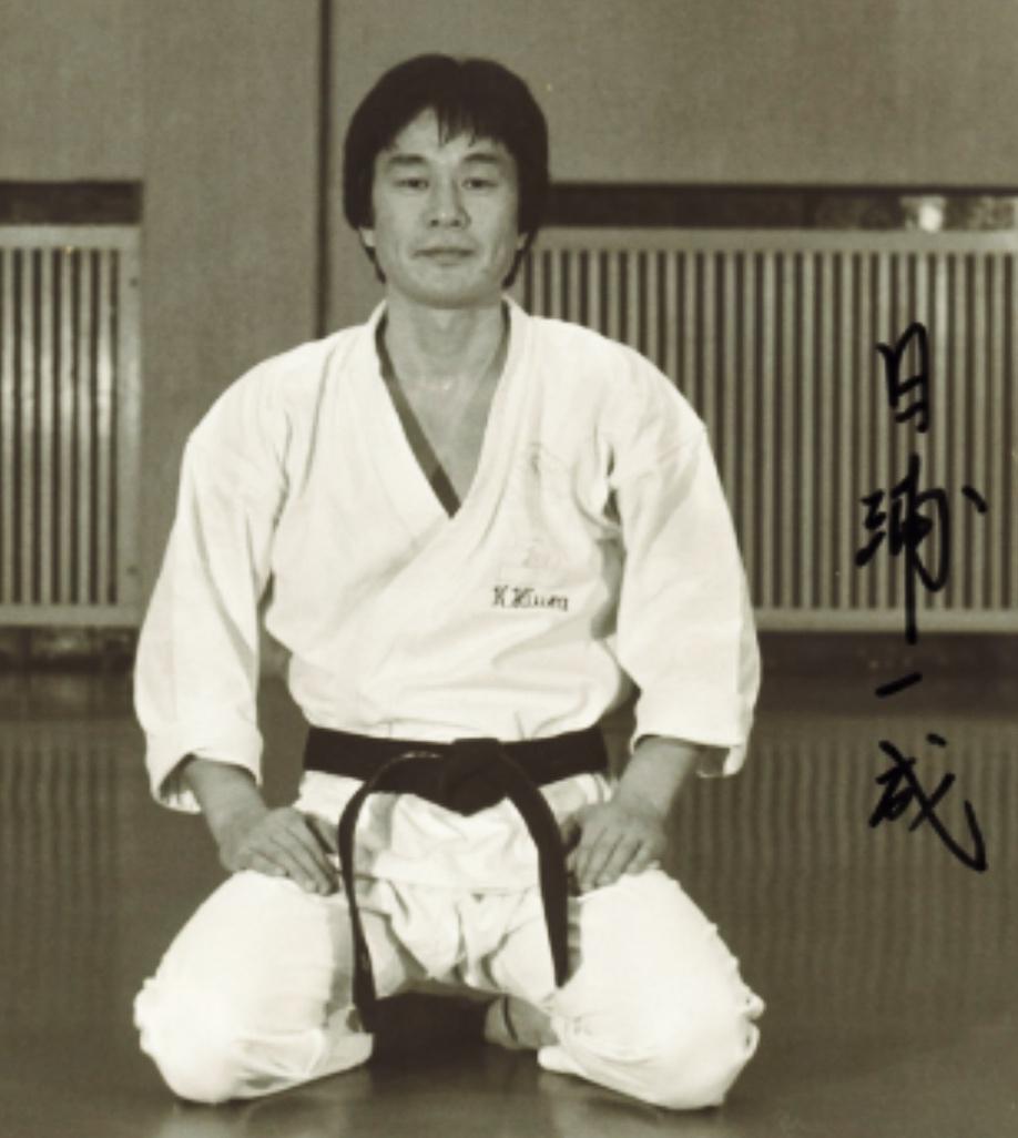 Mr. Kazunari Hiura - 9th Dan, 1946-2008