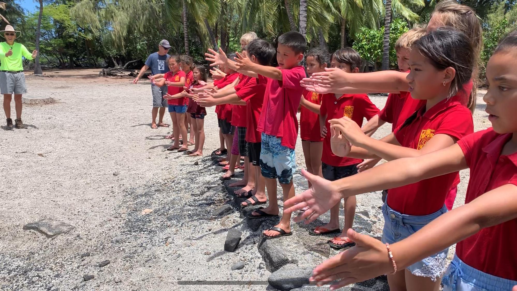 Aʻo aku aʻo mai    Learn More