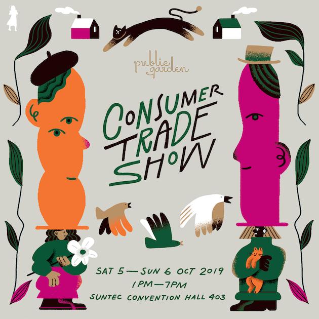 Public Garden Consumer Trade Show 5 - 6 October 2019 IG Graphic 630.png