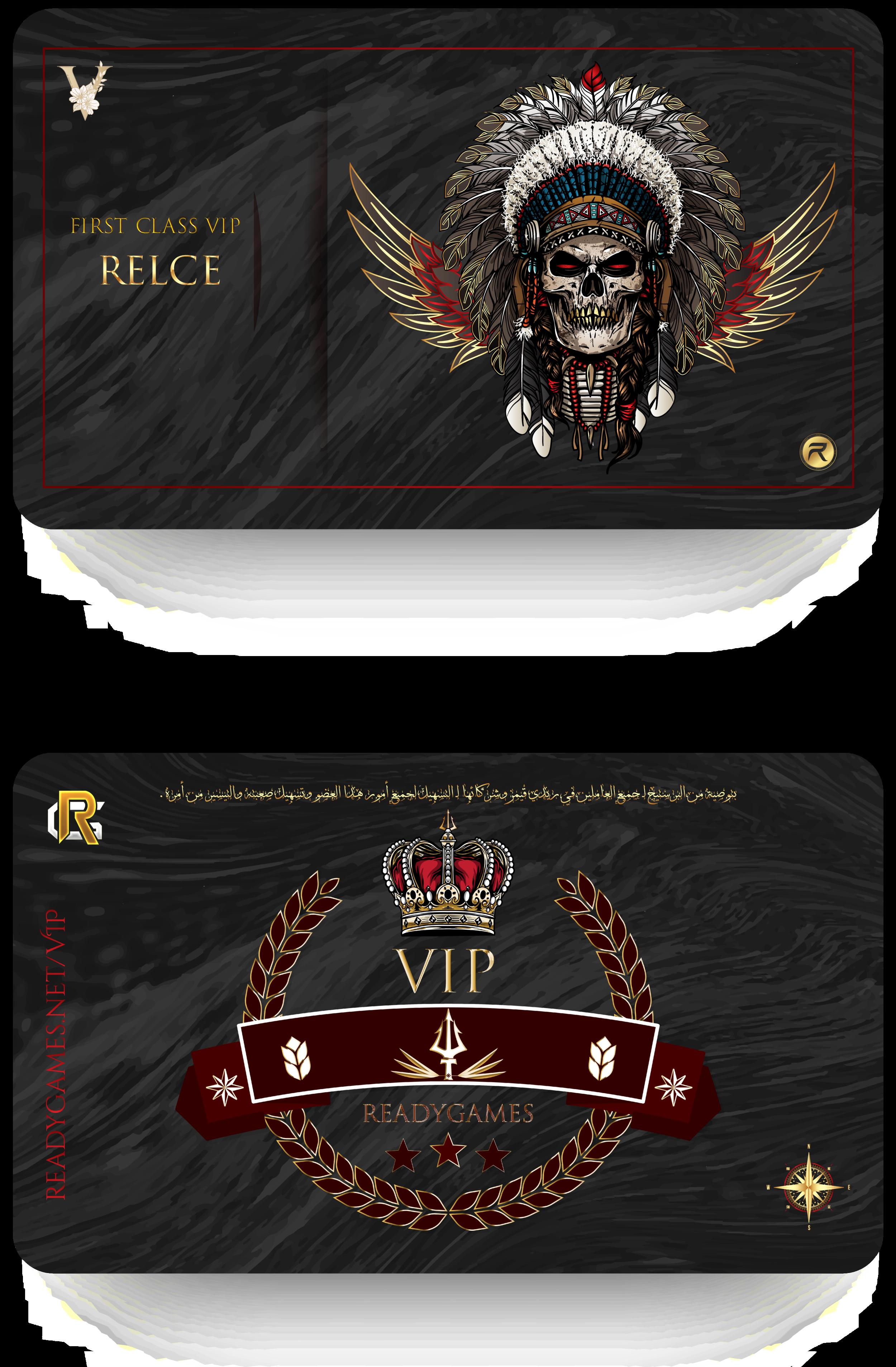 VIP-Male-FirstClassجديد2.png
