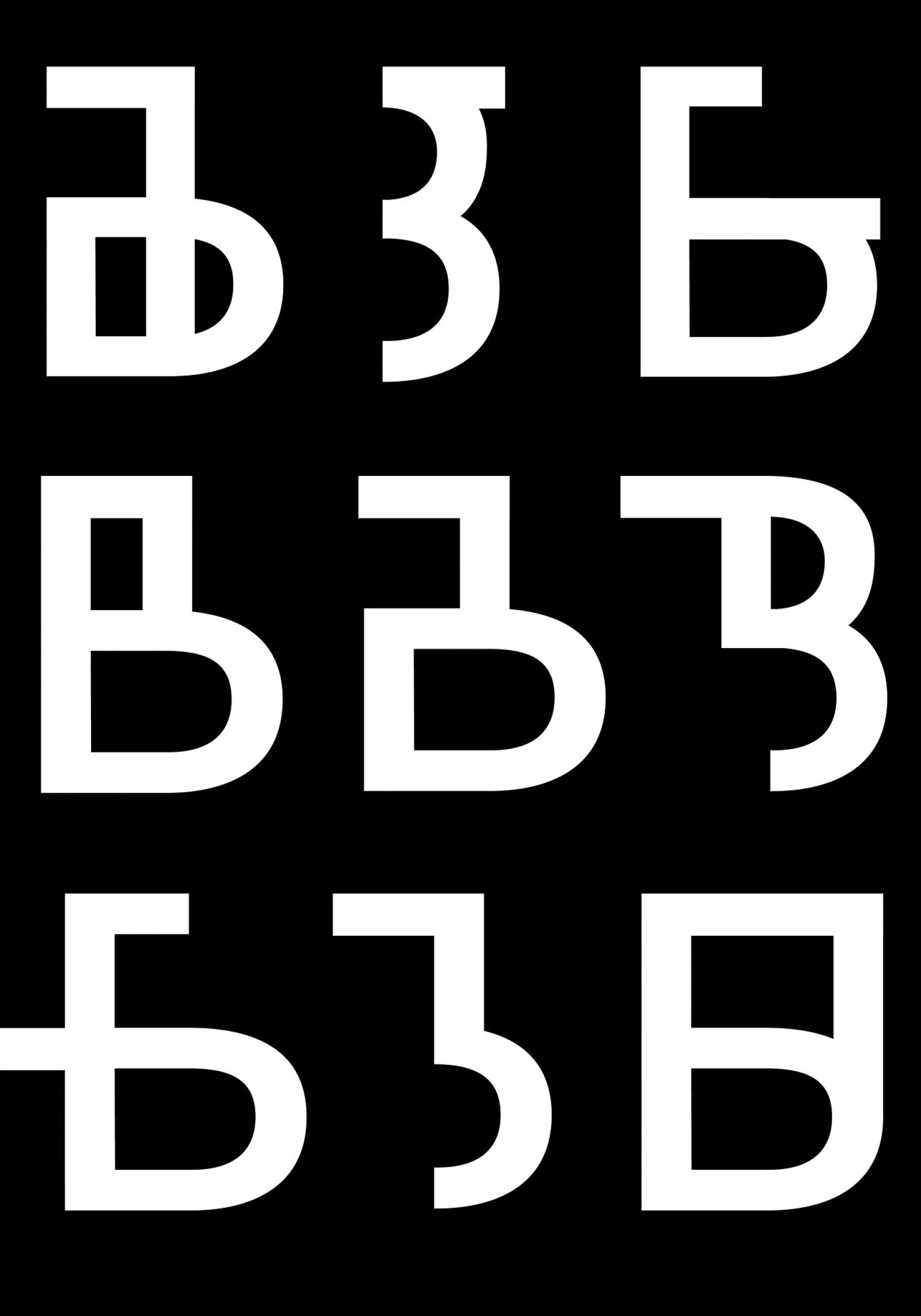 kevin-kremer_art_RESIGN2.jpg