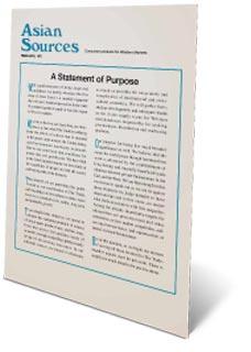 1971 Statement of Purpose