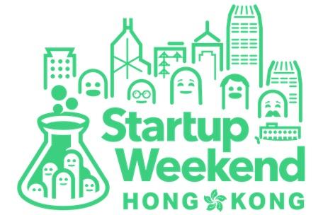 startup weekendHK.jpeg