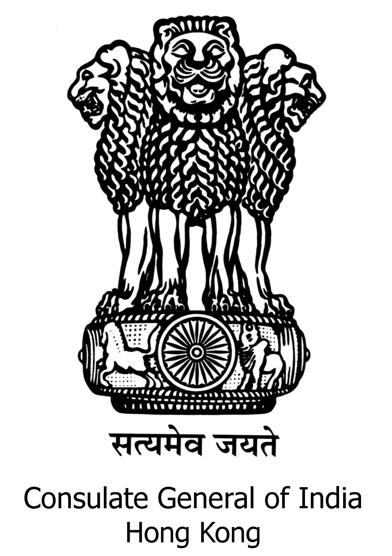 Consulate General of India, Hong Kong