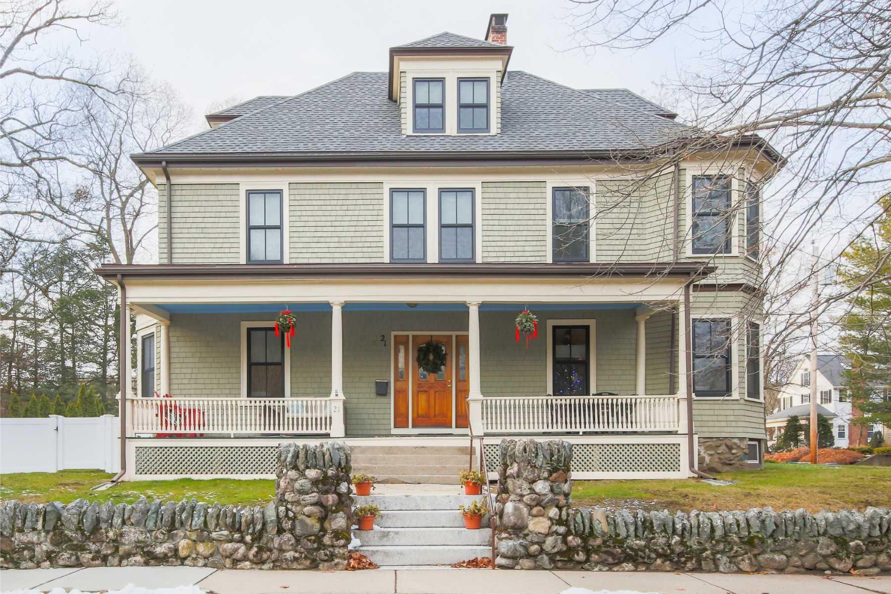 Newton Single Family Home - Single Family Home in Newton, MA