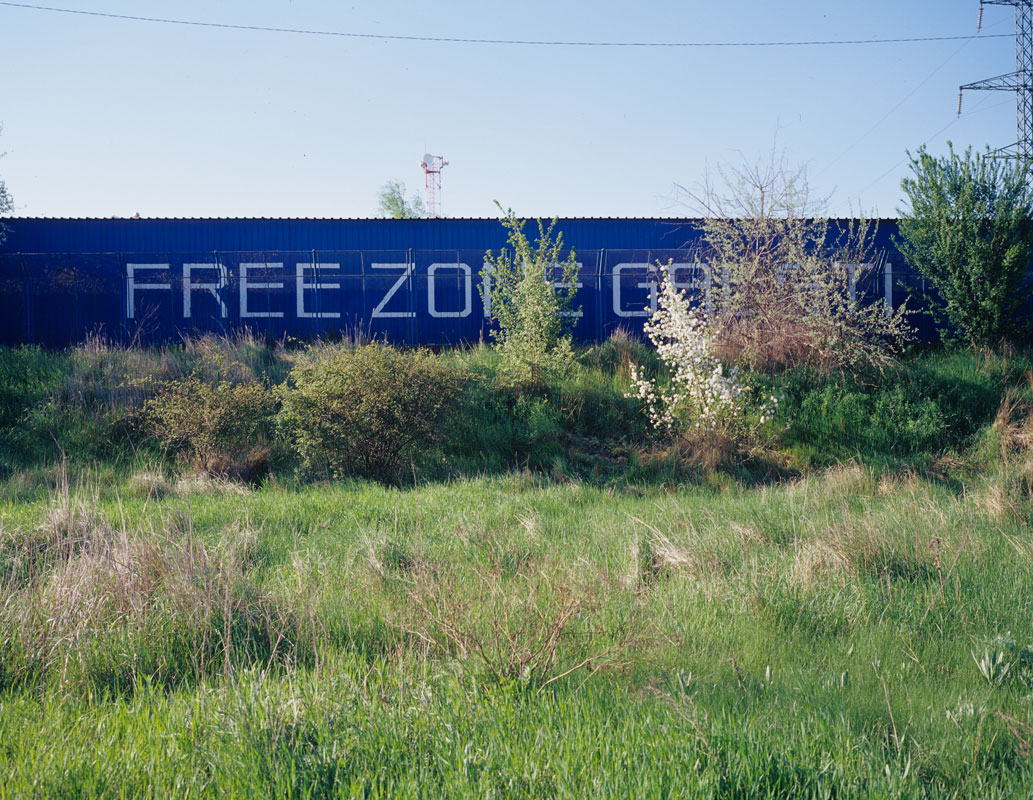 FREEZONE-Galatia.jpg