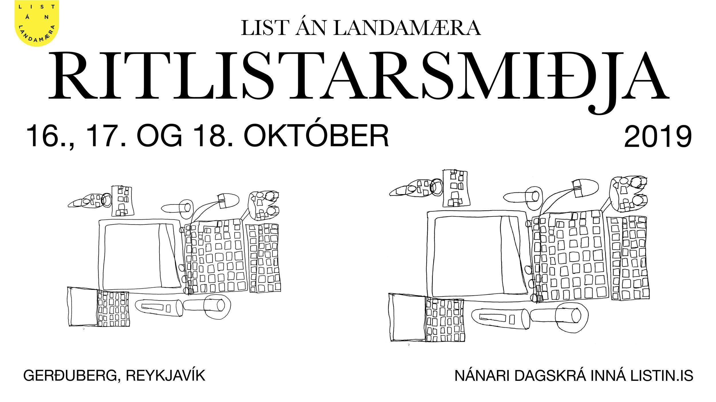 ritlistasmiðja banner.jpg