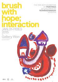 2015 exhibition.jpg