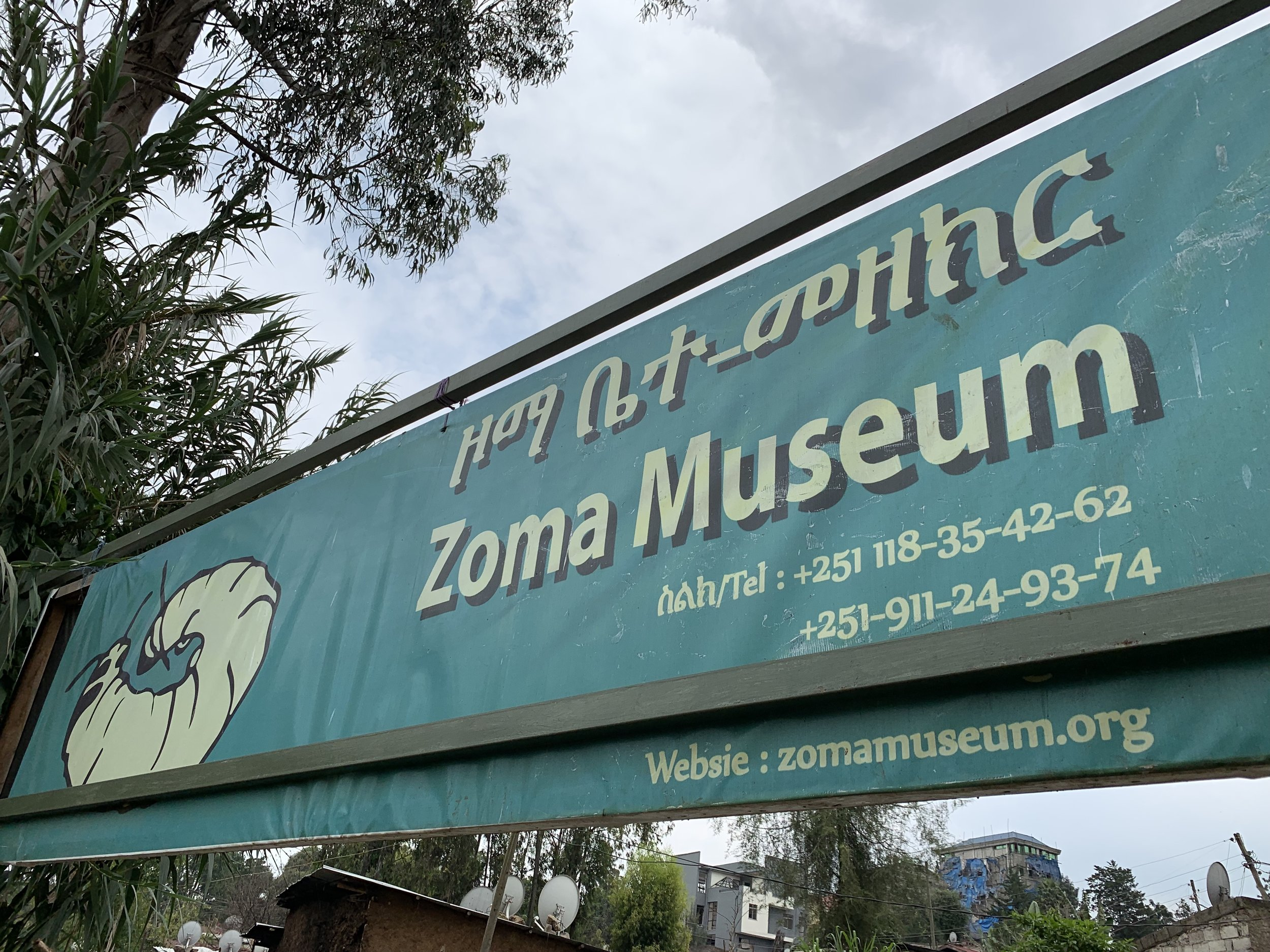 The entrance gate sign to Zoma Museum, which proved rather hard to find. And totally worth it.