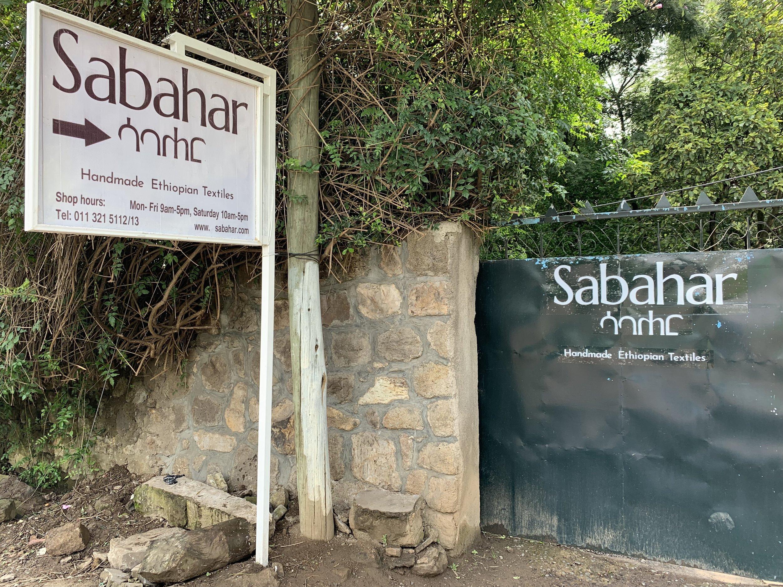The entrance to Sabahar.