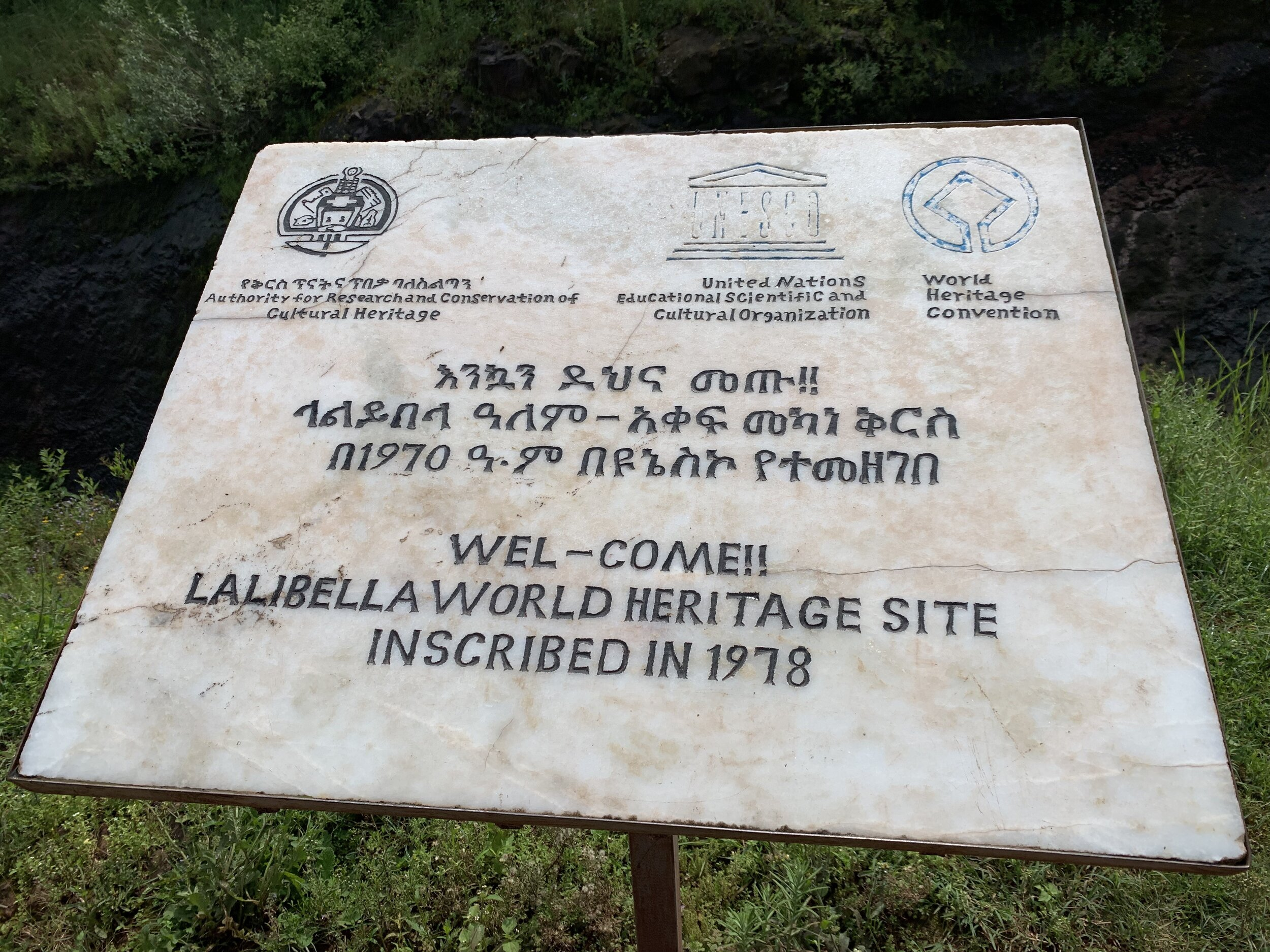 UNESCO World Heritage Site sign on that same path.