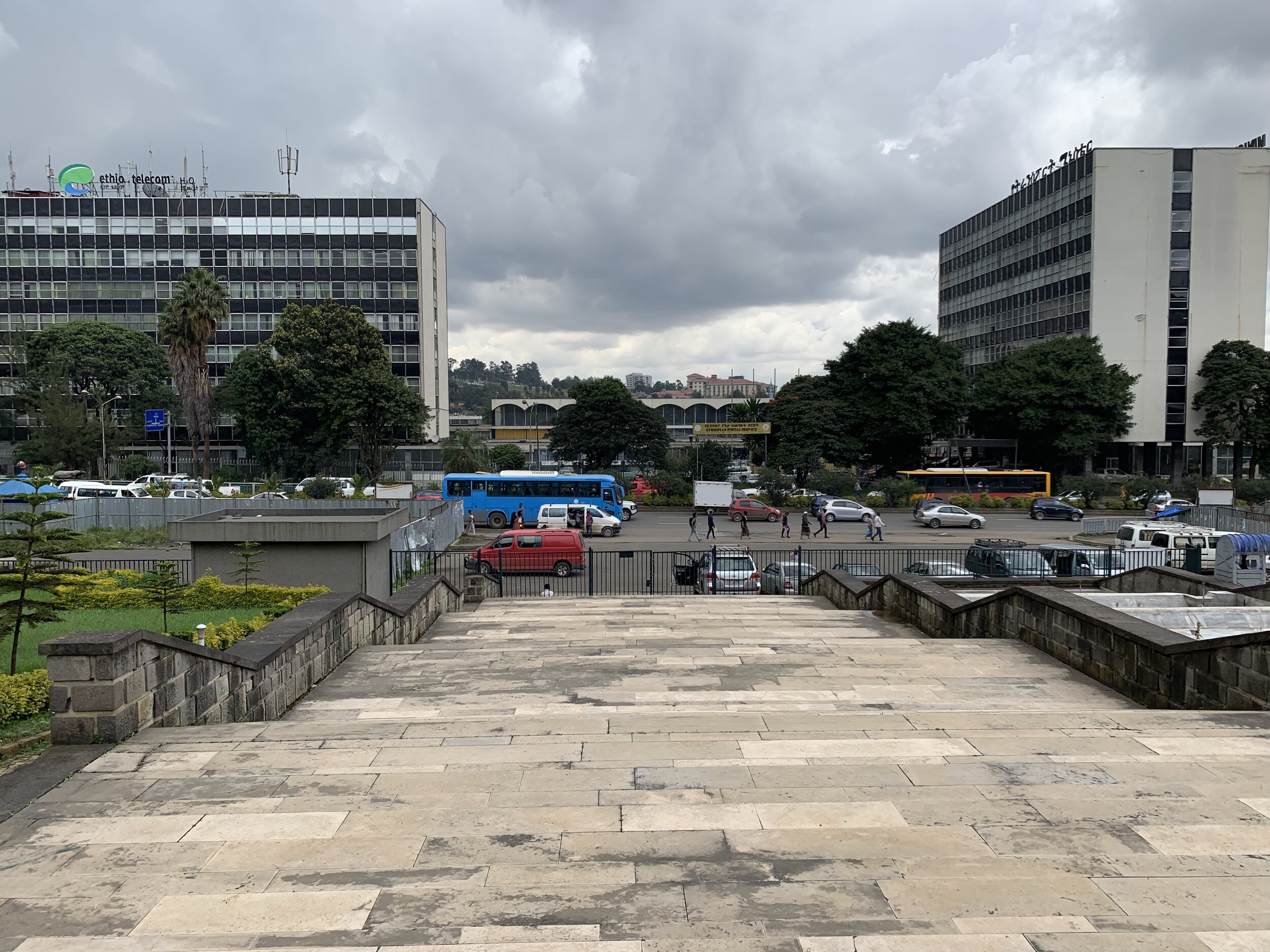 """The view toward the Head Office from """"Friendship Park"""""""