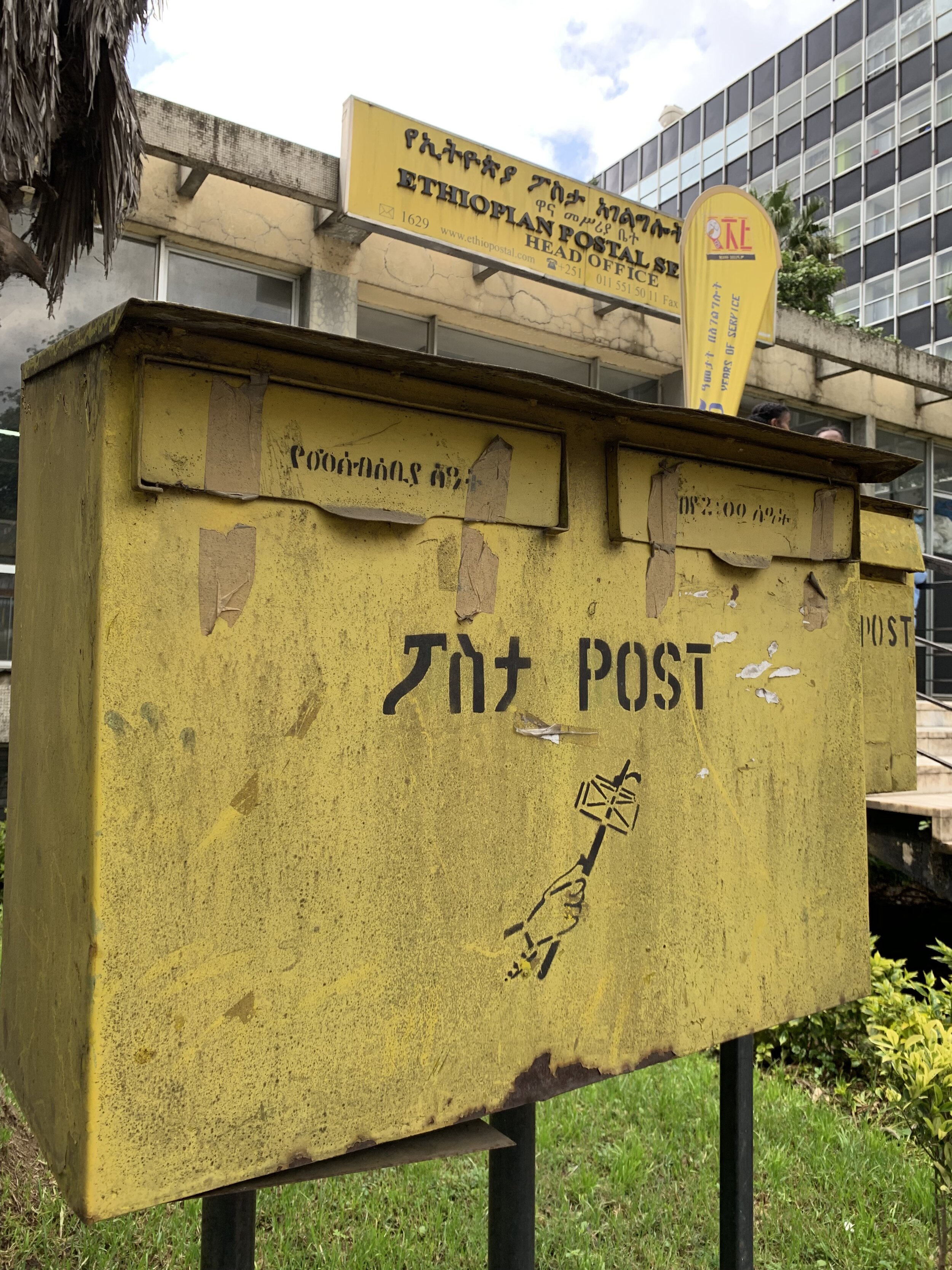An Ethiopian Postal Service signature mailbox with the bamboo stick icon.
