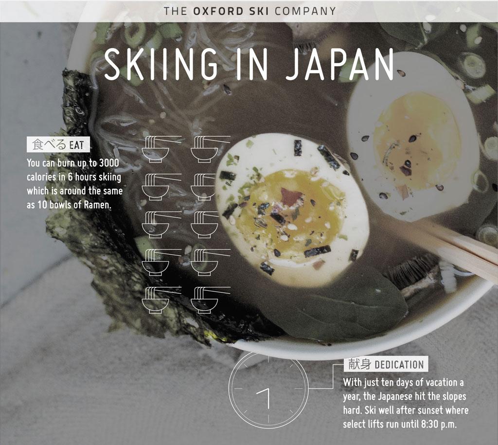 JapanSkiing-social-22.jpg
