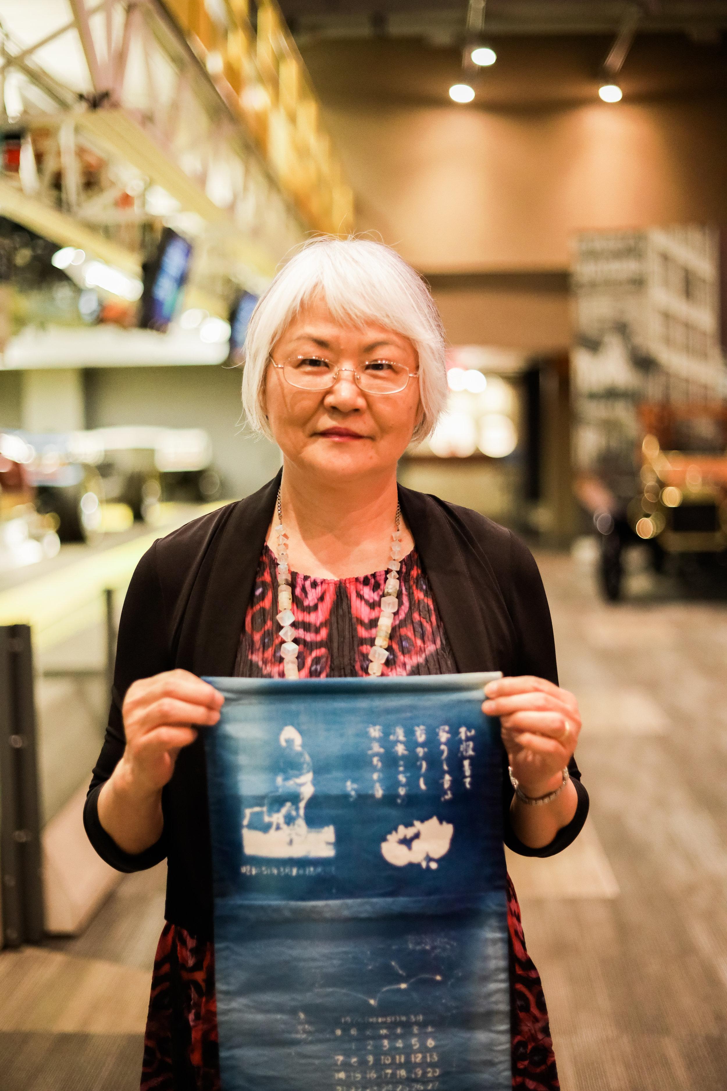 Hiroko Lancour.jpg
