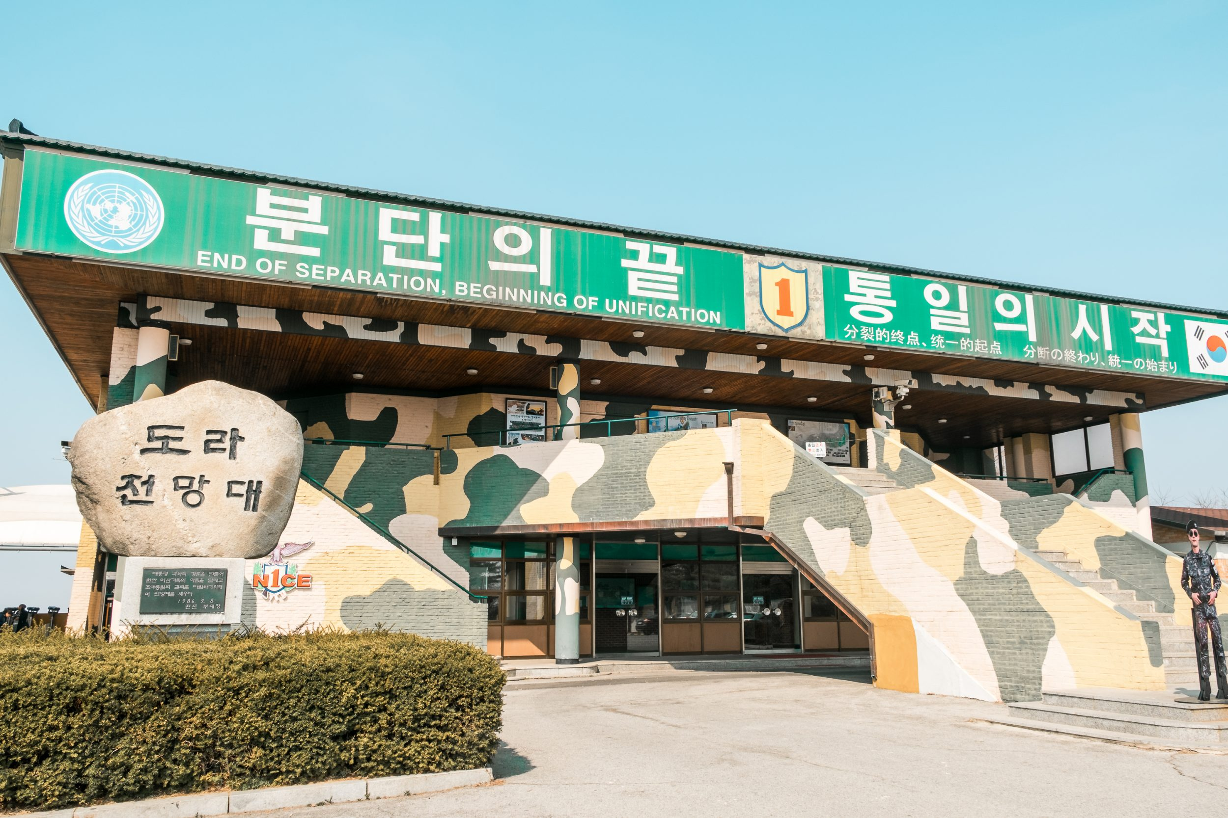 How-to-Book-Korean-DMZ-Tour.jpg