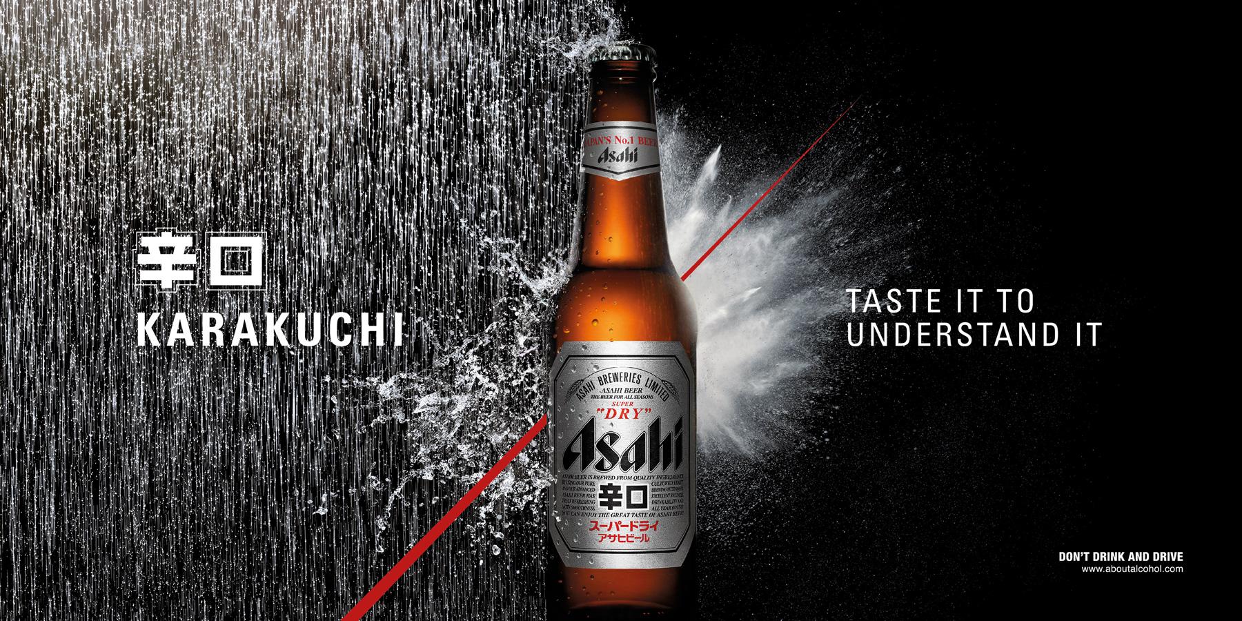 Asahi_Super_Dry_marketing_campaign.jpg