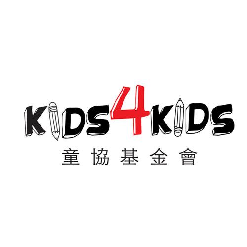 debbiemannas-events-kids4kids.jpg