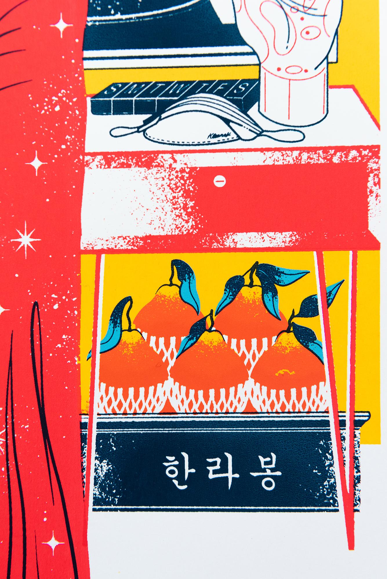 '한라봉' or 'Hallabong' oranges are popular souvenirs from Korea's Jeju Island